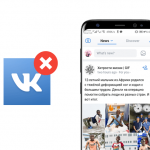How to Delete a VK Account